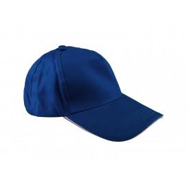 纯棉帽子(宝蓝)(051C)