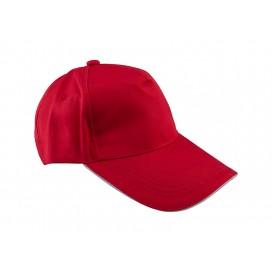 纯棉帽子(大红)(040C)