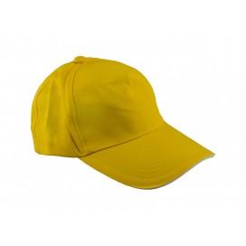 纯棉帽子(黄色)(098C)